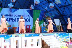010_Den_goroda_Sharypovo_2019
