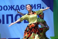 031_Den_goroda_Sharypovo_2019
