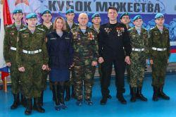 800_Kubok_muzhestva_23_02_2020